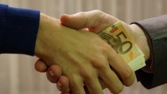 Изследване: Повечето българи са на мнение, че корупцията е широко разпространена и безнаказана
