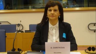 Даниела Дариткова участва в среща на председателите на парламентарни групи от ЕНП в националните парламенти