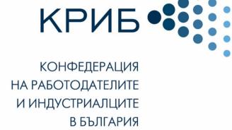"""КРИБ стартира нов проект по ОП """"Развитие на човешките ресурси 2014 – 2020 г."""""""