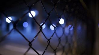 Сливенския окръжен съд наложи 14 месеца затвор на Щилян