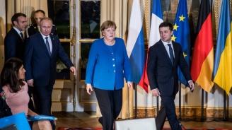 """Путин и Зеленски се видяха за първи път на срещата на """"нормандската четворка"""" в Париж"""