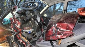 Четирима с опасност за живота след тежка катастрофа в Шумен