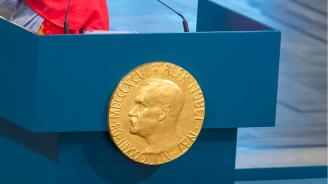 Нобеловите награди за 2019 г. ще бъдат връчени днес в Стокхолм и Осло