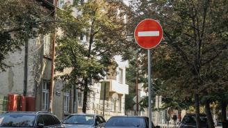 """Временно се забранява паркирането в отсечка на ул. """"Оборище"""" в София"""