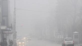НИМХ: От вчера вечерта два пъти е спаднало замърсяването на въздуха в София