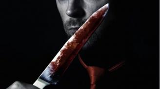 Мъж наръга брат си с кухненски нож в Лом