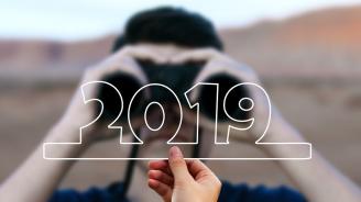 Куриозите на 2019 година