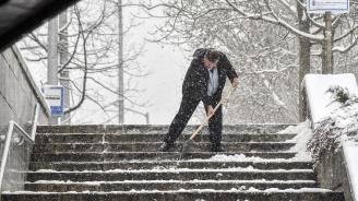 Кои са най-честите травми през зимата?