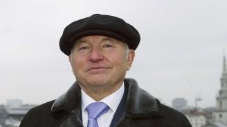 Бивш кмет на Москва е починал на операционна маса в Мюнхен?
