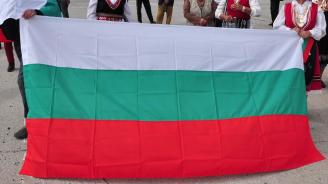 ЕП: 55 % от българите не са доволни от състоянието на демокрацията у нас