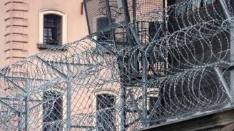 5 години затвор за изнудвач от Горна Митрополия