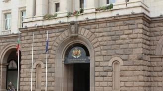 Правителството ще разгледа промени в Надзорния съвет на НОИ