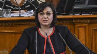 Нинова: Няма да подкрепим нито един кандидат за шеф на КПКОНПИ