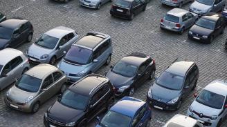 Зона за платено паркиране на автомобили въвежда общината в Габрово