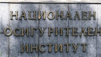 МС прие промени в състава на Надзорния съвет на НОИ