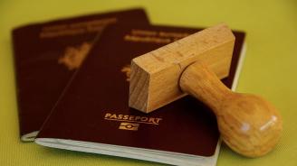 Без визи за Тайланд за дипломатически и служебни паспорти