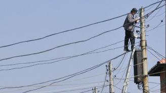 Поредната кражба на ток е установена в Перник