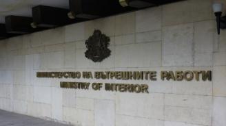 Правителството даде 34 млн. лева на МВР