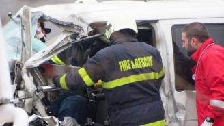 Няма опасност за живота на пострадалите при тежката катастрофа по пътя Русе-Бяла