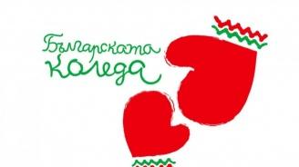 """Следователите от Окръжната прокуратура във Варна дариха за """"Българската Коледа"""""""