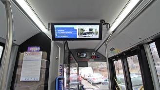 """Иновативна система за информация заработи в автобус на """"Столичния автотранспорт"""""""