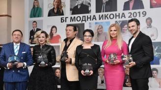 "Връчиха наградите ""БГ модна икона"" 2019"