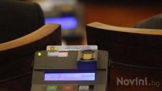 Депутатите ще разгледат промени в Закона за защита на потребителите на първо четене