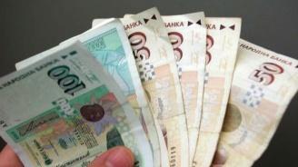 Тристранният съвет ще обсъди минималната заплата за 2020 година