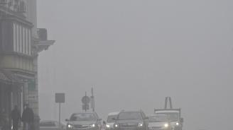 Учен разкри как може да се борим с мъглите