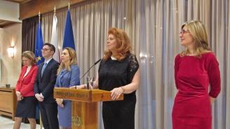 Йотова благодари на представителите на дипломатическия корпус в България за добрата съвместна дейност
