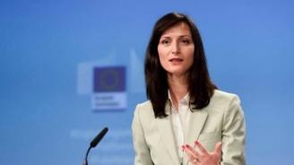 Мария Габриел открива конференция за Западните Балкани