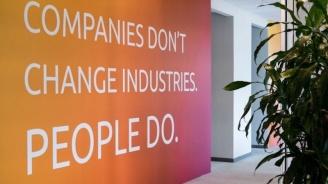 Служителите - двигателят на иновацията и непрестанното развитие