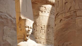 Гранитен бюст на Рамзес Втори беше открит в Египет
