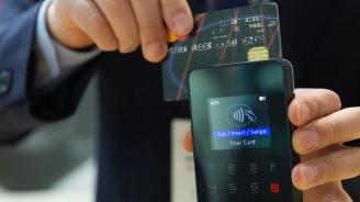 Теч на банкови данни в Турция