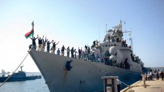 ЕС отказва да признае споразумението между Турция и Либия за морските граници