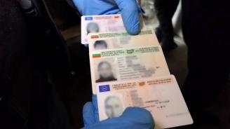През 2020 г. изтича валидността на над 2 249 711 лични документи на български граждани