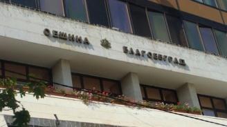 Общински съвет - Благоевград пак не избра председател