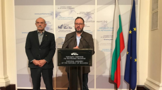 Атака:  Борисов да каже все още ли Джамбазки му е любимият политик