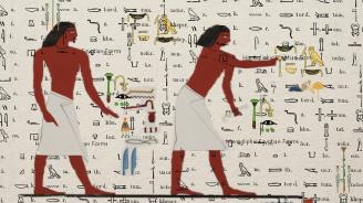 Откриха смятан за нереален древноегипетски артефакт