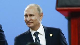 Владимир Путин не ходи сам до тоалетна