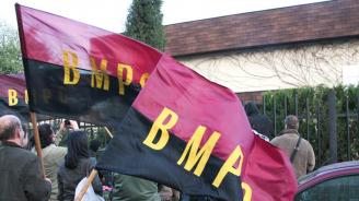 ВМРО: Братя от Македония, не прекалявайте!