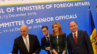 Захариева: България подкрепя задълбочаването на партньорството между ЕС и ЧИС