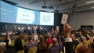 Съборът на БЛС даде мандат за подписване на НРД 2020-2022 г.