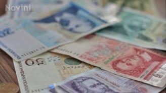 Изплащат социалните помощи за ноември преди празниците