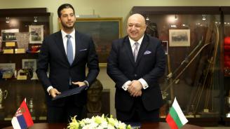 Министър Кралев и сръбският му колега подписаха Меморандум за разбирателство
