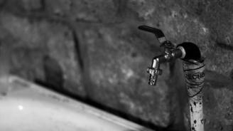 Възпяха водната криза в Перник