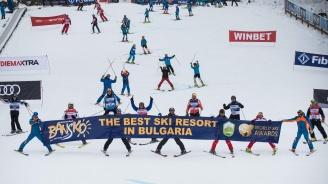 Ски сезонът в Банско започна с масово спускане със звездите Марио Мат и Марк Жирардели