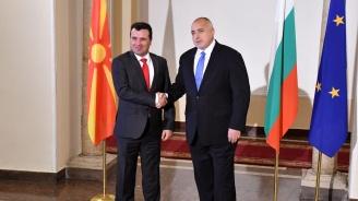 Заев се среща с Борисов за същестуването на македонския език