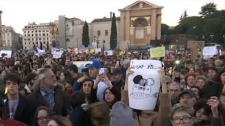 """Десетки хиляди """"Сардини"""" се стекоха на антифашистки протест в Рим"""