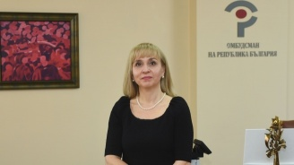 Диана Ковачева: Омбудсманът е винаги на страната на гражданите
